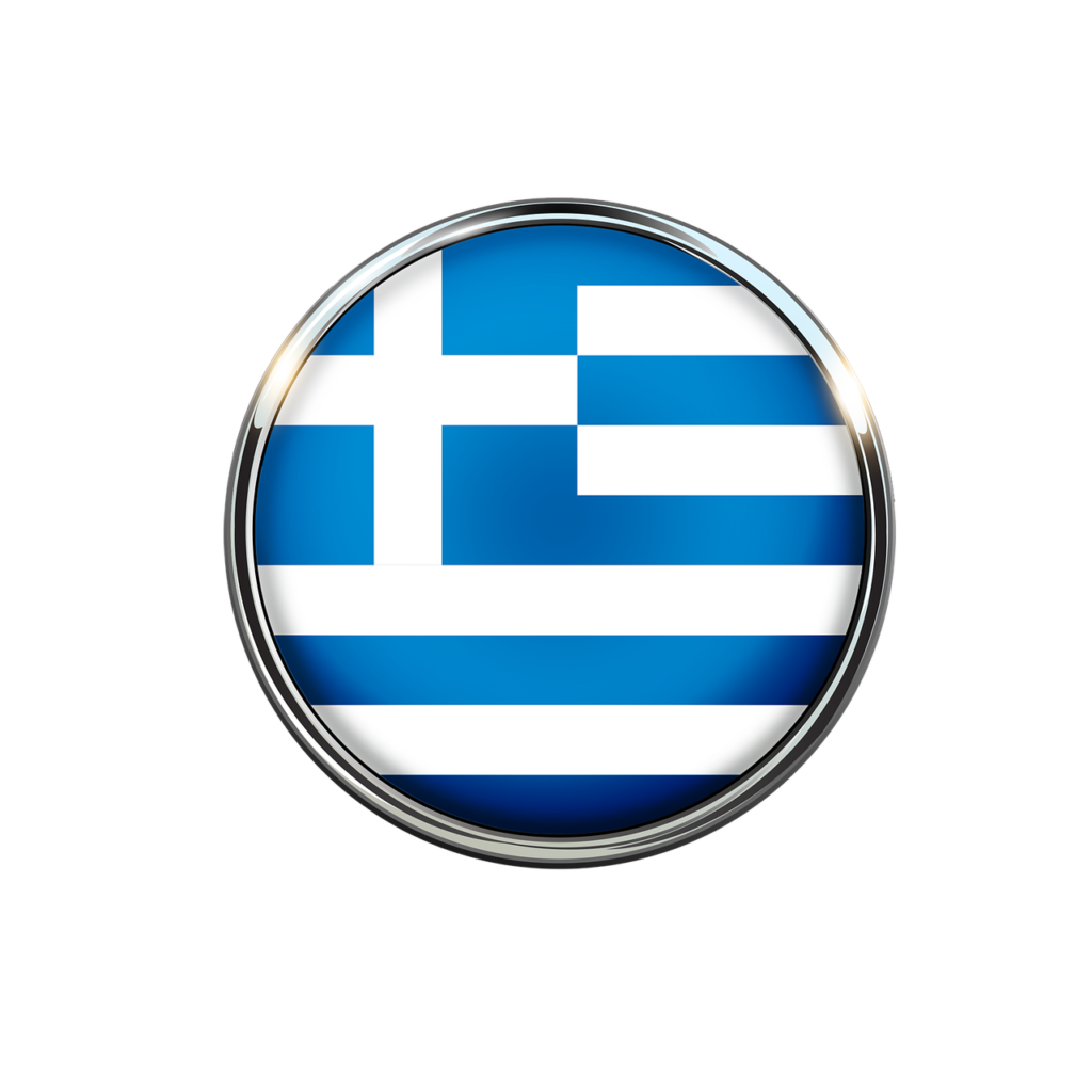 Herb grecji